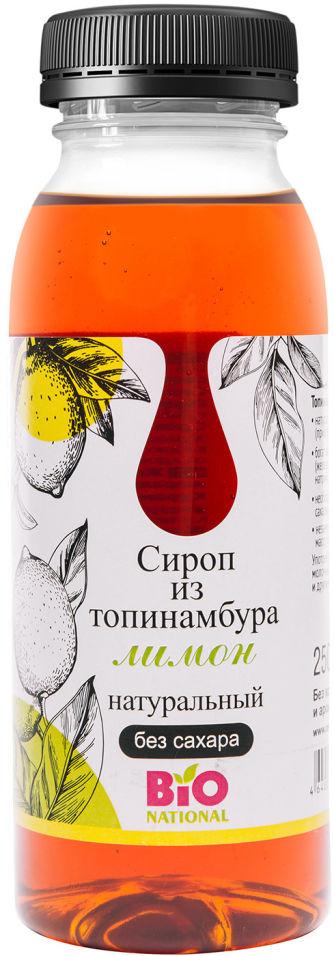 Сироп Bionational из топинамбура с лимоном натуральный 250мл
