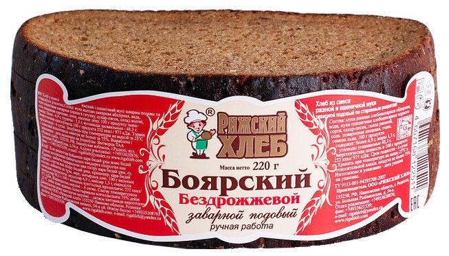 Хлеб бездрожжевой Рижский Хлеб Боярский 220г