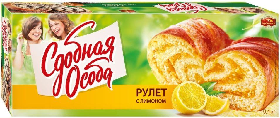 Рулет Сдобная Особа с лимоном 400г