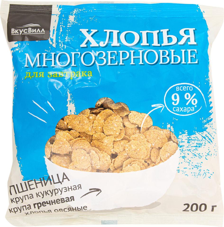 Хлопья ВкусВилл Многозерновые для завтрака 200г