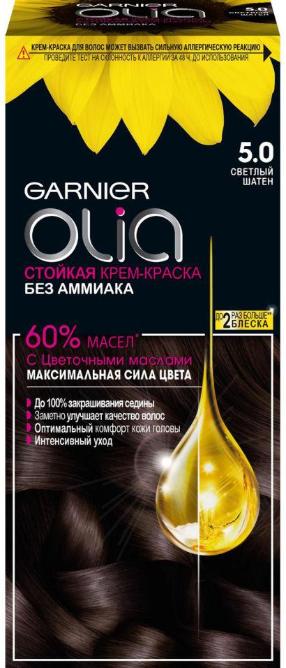 Крем-краска для волос Garnier Olia 5.0 Светлый шатен