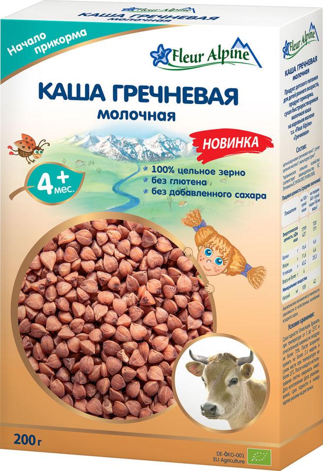Каша Fleur Alpine Гречневая молочная с 4 месяцев 200г (упаковка 2 шт.)