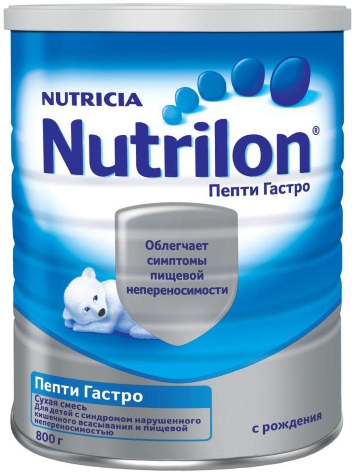 Смесь Nutrilon Пепти Гастро С 0 месяцев 800г (упаковка 2 шт.)