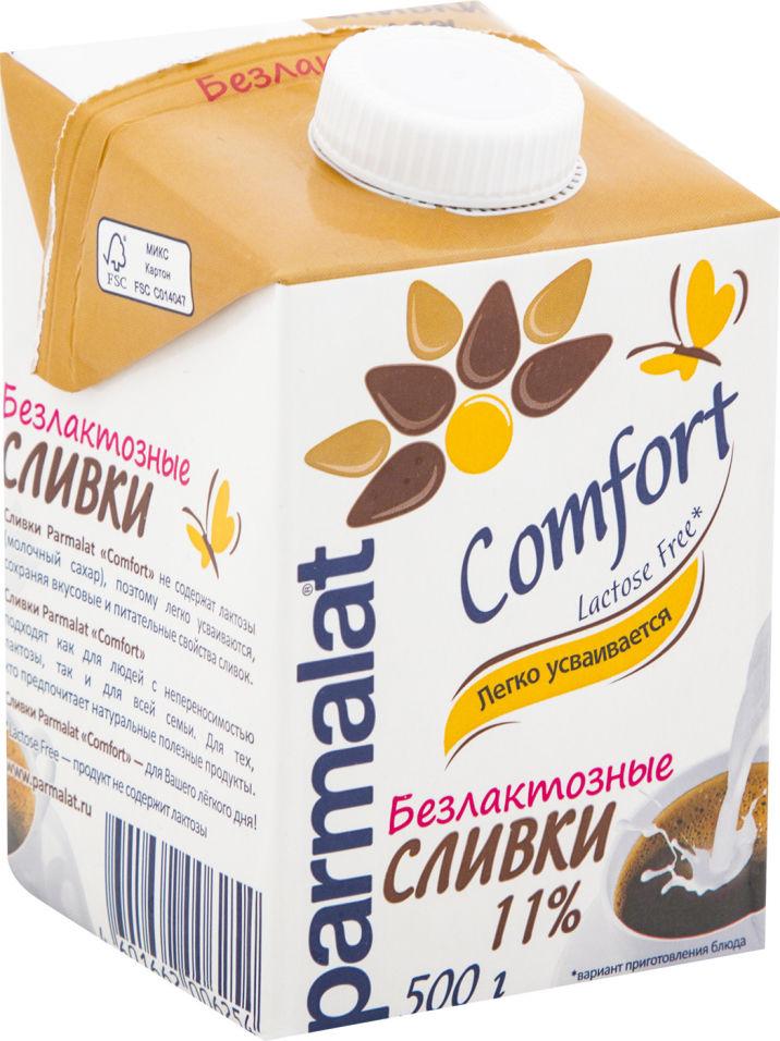 Сливки Parmalat Comfort 11% 500г