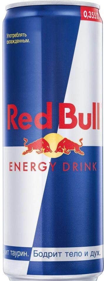 Напиток Red Bull энергетический 355мл