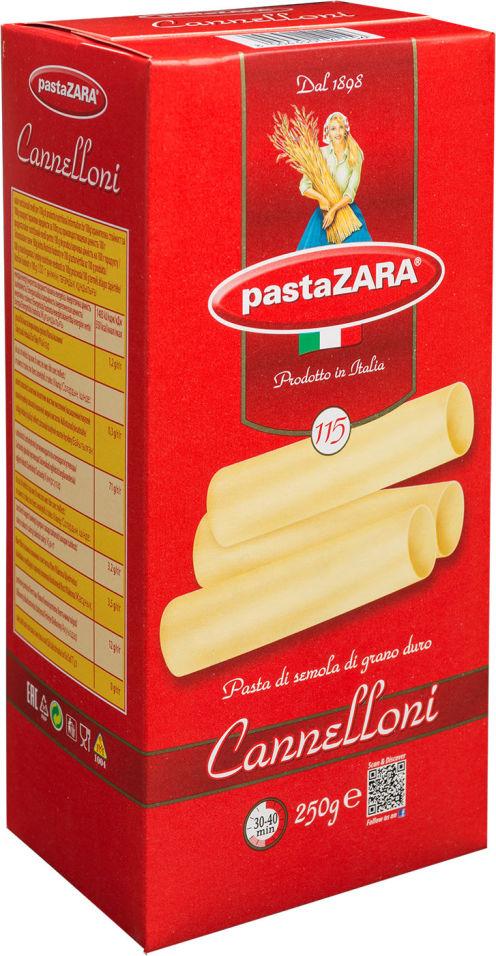 Макароны Pasta ZARA №115 Cannelloni 250г