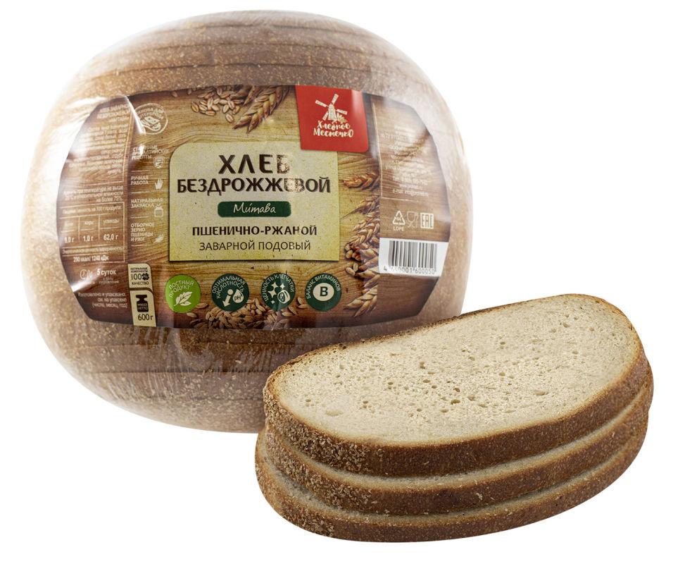 Хлеб Хлебное местечко Митава пшенично-ржаной нарезка 600г