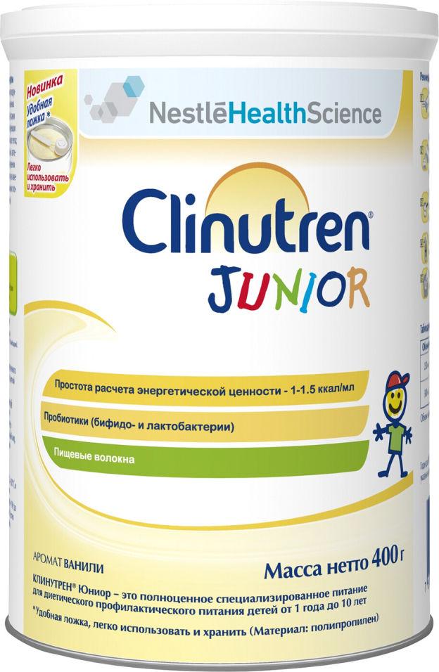 Смесь Clinutren Junior 400г (упаковка 3 шт.)
