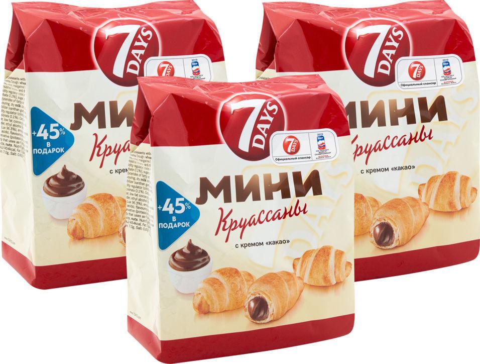 Мини-круассаны 7 Days с кремом Какао 105г (упаковка 3 шт.)