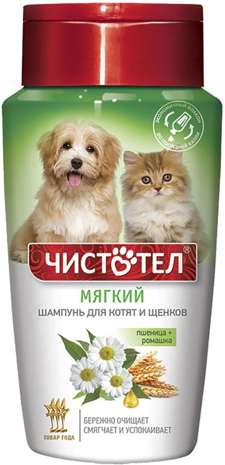 Шампунь Чистотел для щенков и котят 220мл