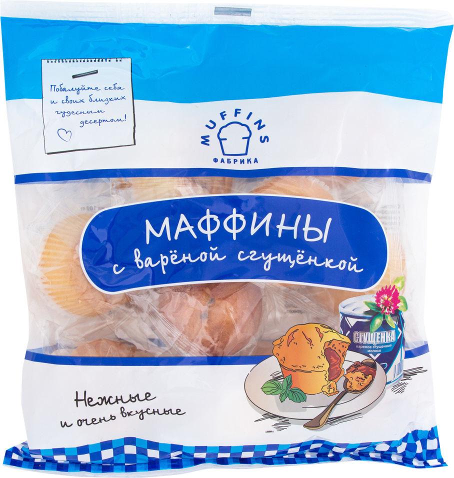 Маффины Muffins Фабрика с вареной сгущенкой 450г