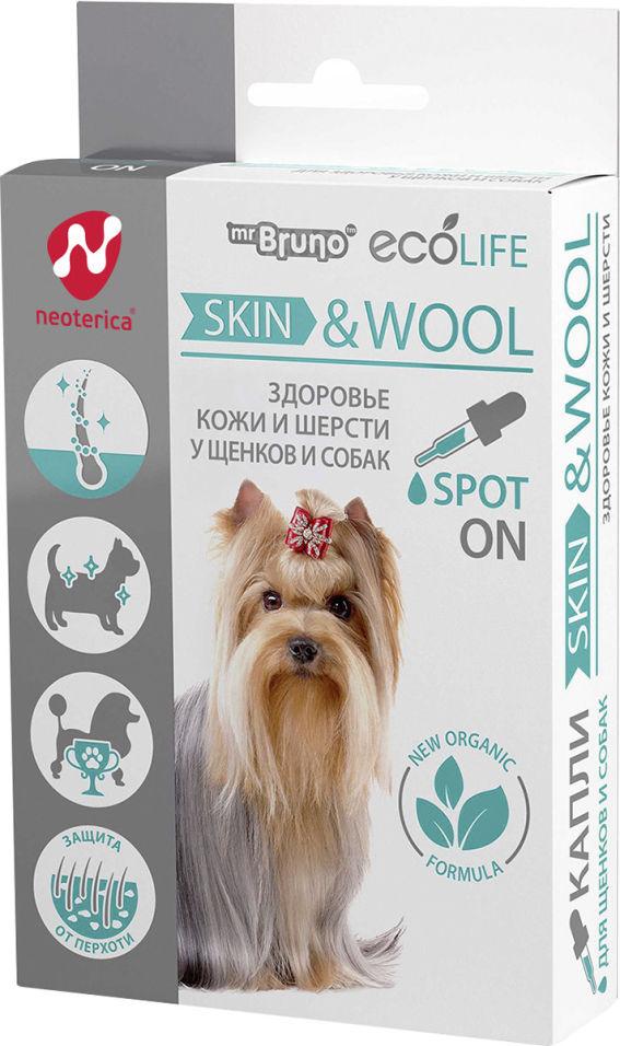 Капли для собак Мr. Bruno Ecolife Skin&Wool Здоровье кожи и шерсти 10мл
