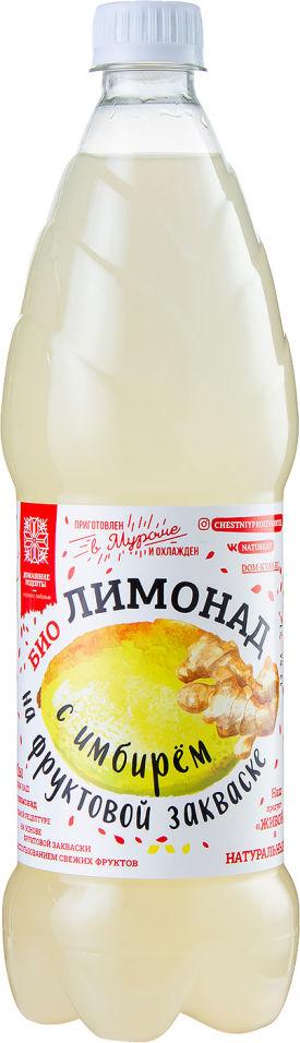 Квас Домашние рецепты Лимонад с имбирем 1л