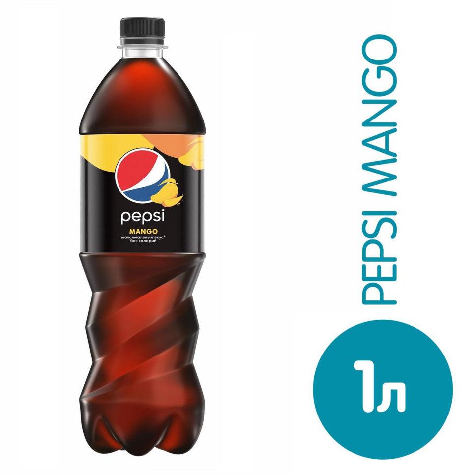 Напиток Pepsi Mango газированный 1л