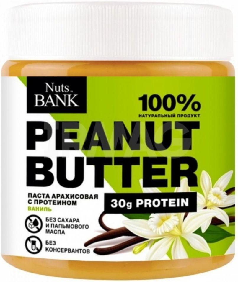 Арахисовая паста Nuts Bank с протеином с ванильным вкусом 500г