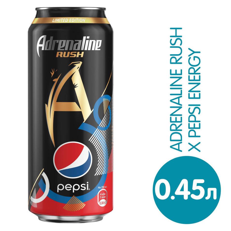 Напиток Adrenaline Rush Pepsi энергетический 449мл