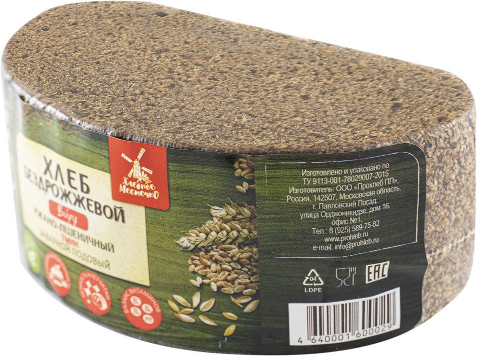 Хлеб Хлебное местечко Виру ржано-пшеничный нарезка 270г