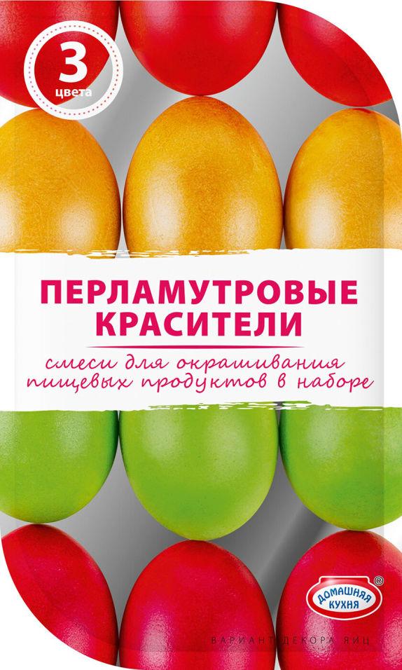 Набор красителей Домашняя кухня Пасхальный Перламутровый 3 цвета в ассортименте