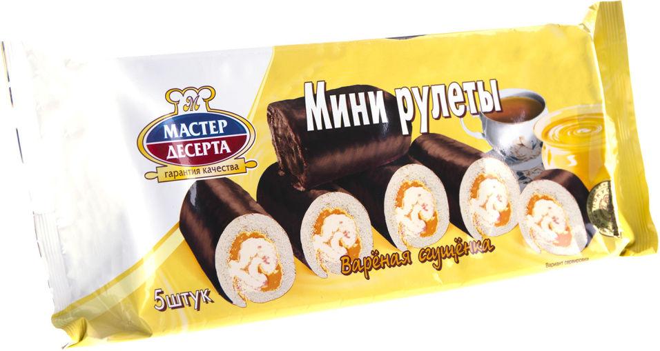 Мини-рулеты Мастер десерта Вареная сгущенка 175г