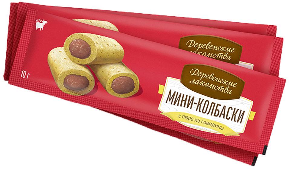 Мини-колбаски Деревенские лакомства с пюре из говядины 4шт*10г