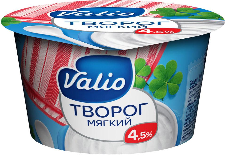 Отзывы о Твороге Valio мягком 4.5% 180г