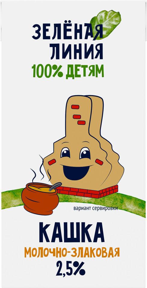 Отзывы о Кашке Маркет Зеленая линия Молочно-злаковая 210г