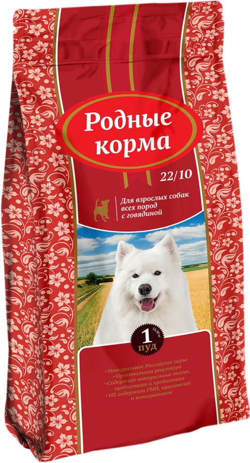 Сухой корм для собак Родные корма Говядина 16.38кг