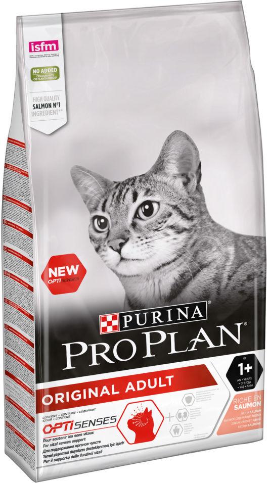 Сухой корм для кошек Pro Plan Original Adult с лососем 10кг