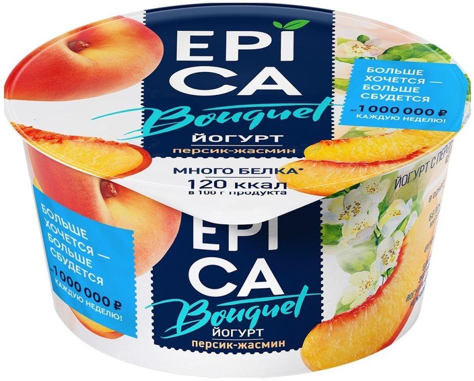Отзывы о Йогурте Epica Bouquet Персик-жасмин 4.8% 130г