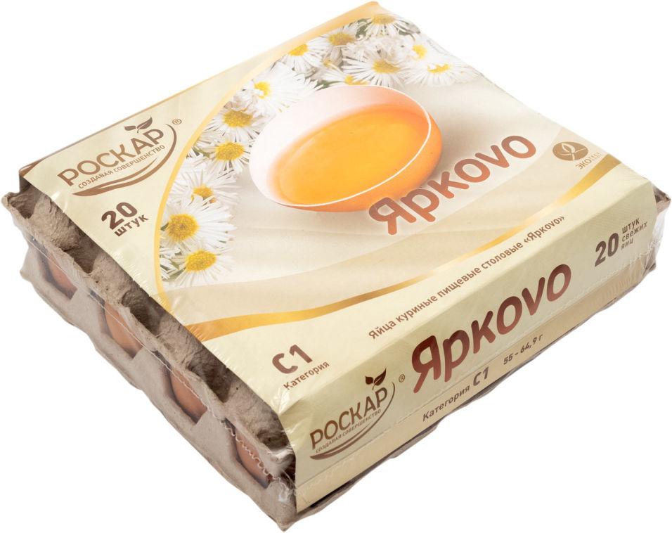 Отзывы о Яйца Роскар Яркоvо С1 коричневые 20шт