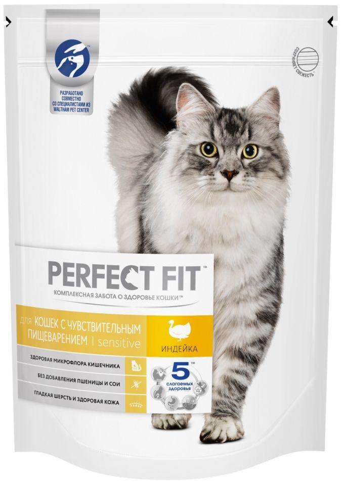 Сухой корм для кошек Perfect Fit Sensitive с индейкой 650г