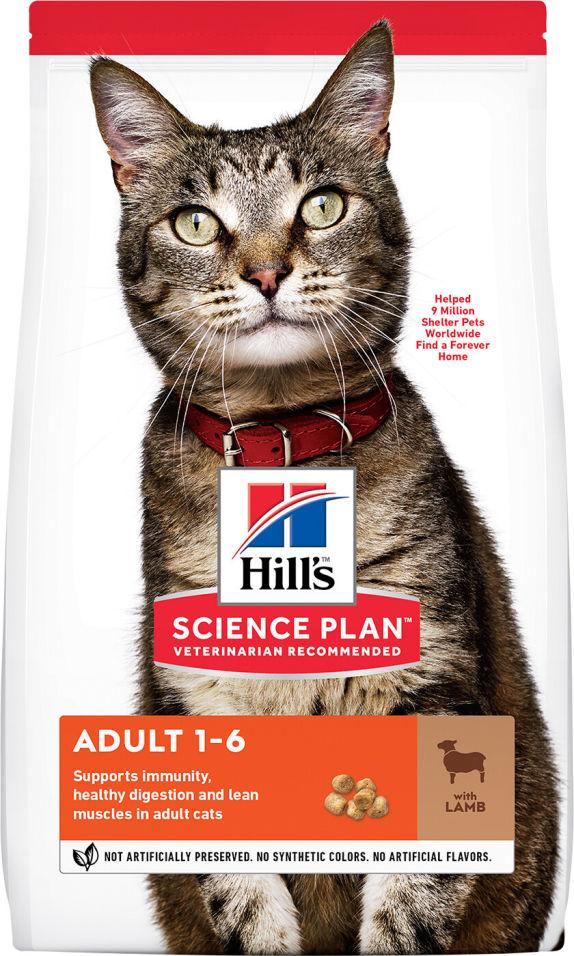 Сухой корм для кошек Hills Science Plan для профилактики МКБ Ягненок 3кг