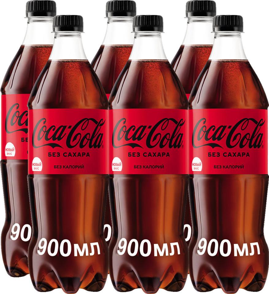 Отзывы о Напитке Coca-Cola Zero 900мл