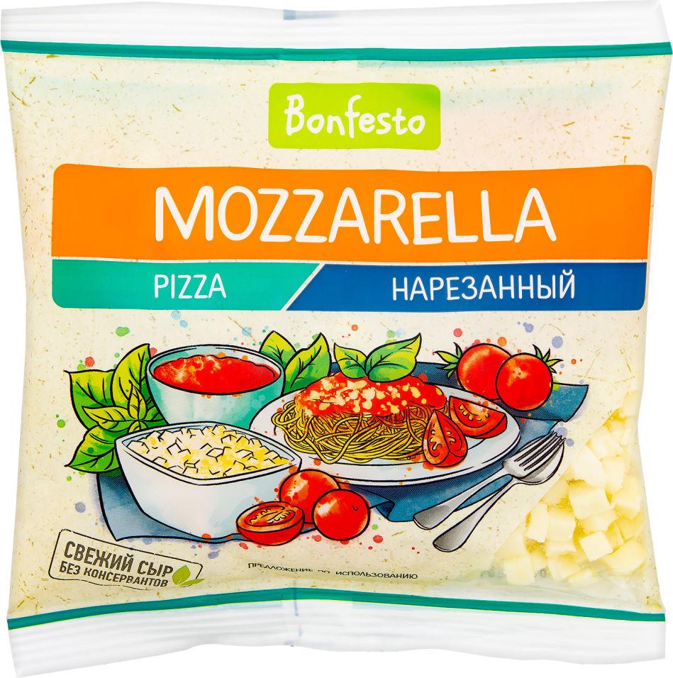 Отзывы о Сыре Bonfesto Моцарелла Пицца нарезанный 40% 150гр