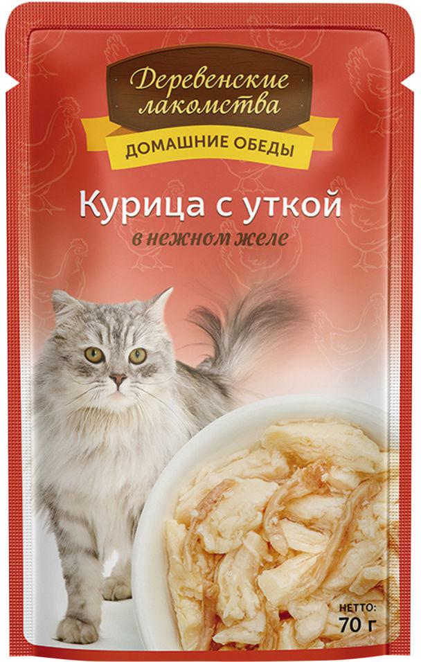 Корм для кошек Деревенские лакомства Курица с уткой в нежном желе 70г