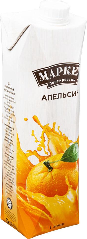 Сок Маркет Перекресток Апельсиновый 1л