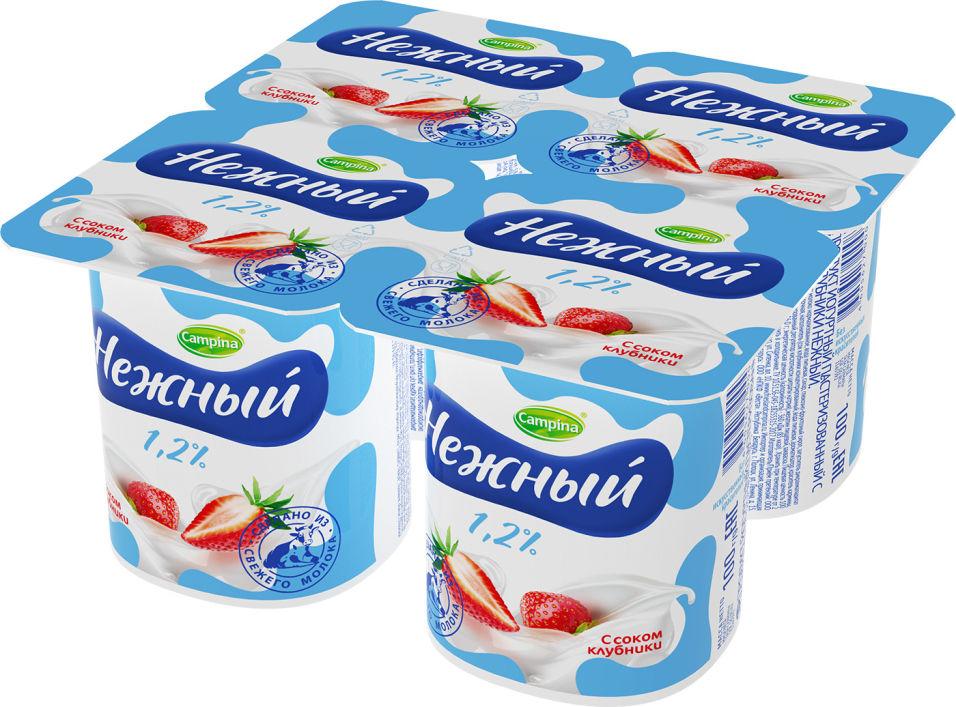 Отзывы о Продукте йогуртном Campina Нежном с соком клубники 1.2% 4шт*100г