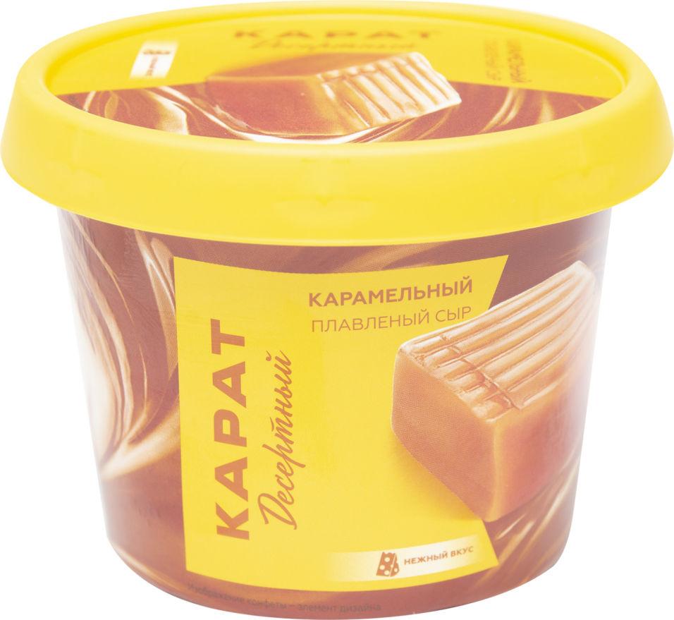 Отзывы о Сыре плавленом Карат Десертный 30% 230г