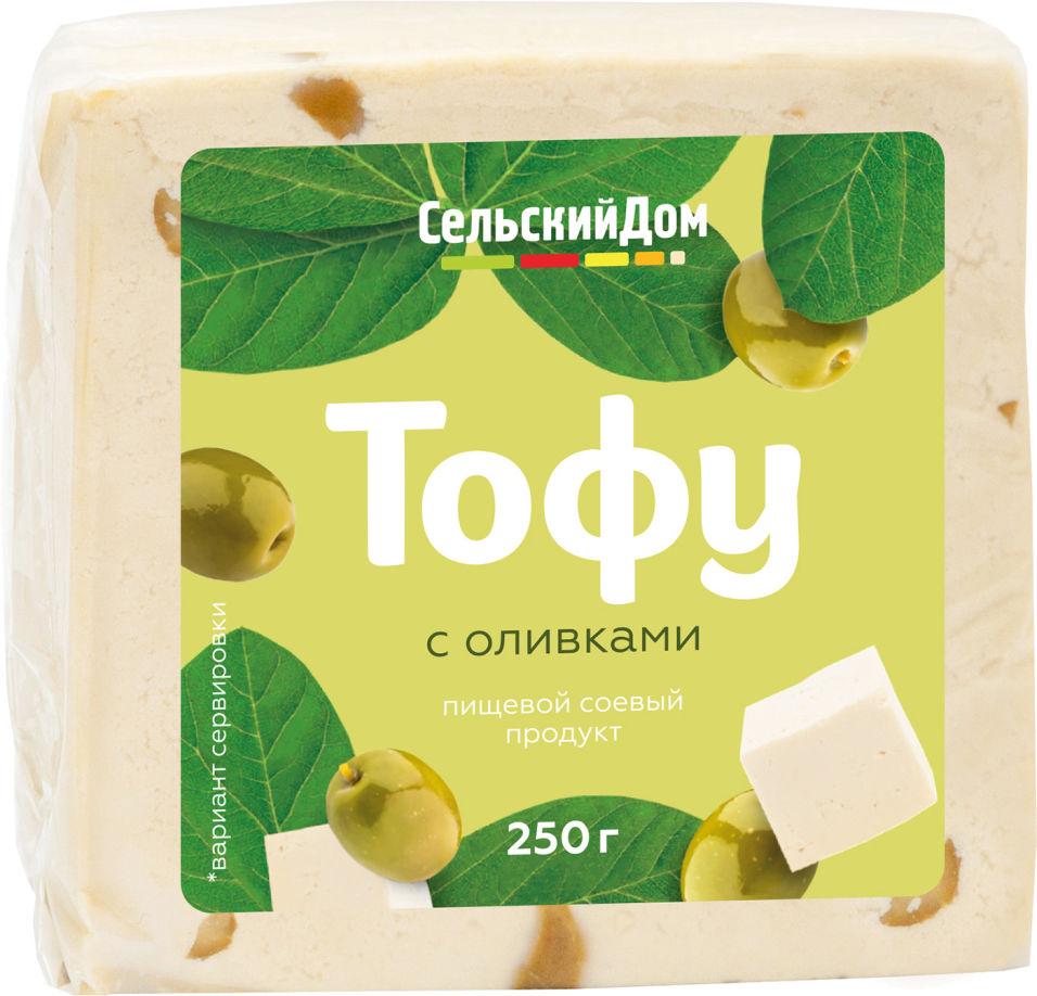 Отзывы о Тофу Сельском Дом c оливками 250г