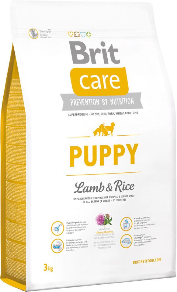Сухой корм для собак Brit Care Ягненок с рисом для щенков 3кг