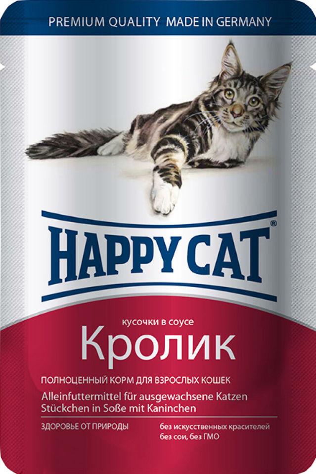 Отзывы о Корме для кошек Happy Cat Кролик в соусе 100г