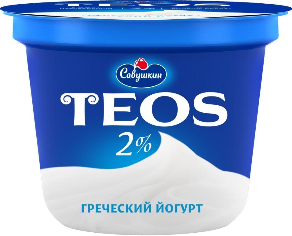 Отзывы о Йогурт Савушкин Греческий Teos 2% 250г