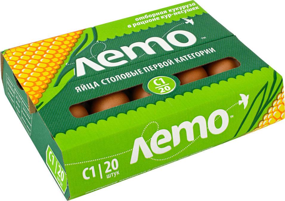 Отзывы о Яйца Лето С1 коричневые 20шт
