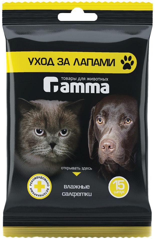 Отзывы о Салфетки влажные для животных Gamma Уход за лапами 15шт