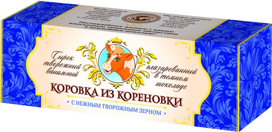 Отзывы о Сырке глазированном Коровка из Кореновки в темном шоколаде 15% 50г