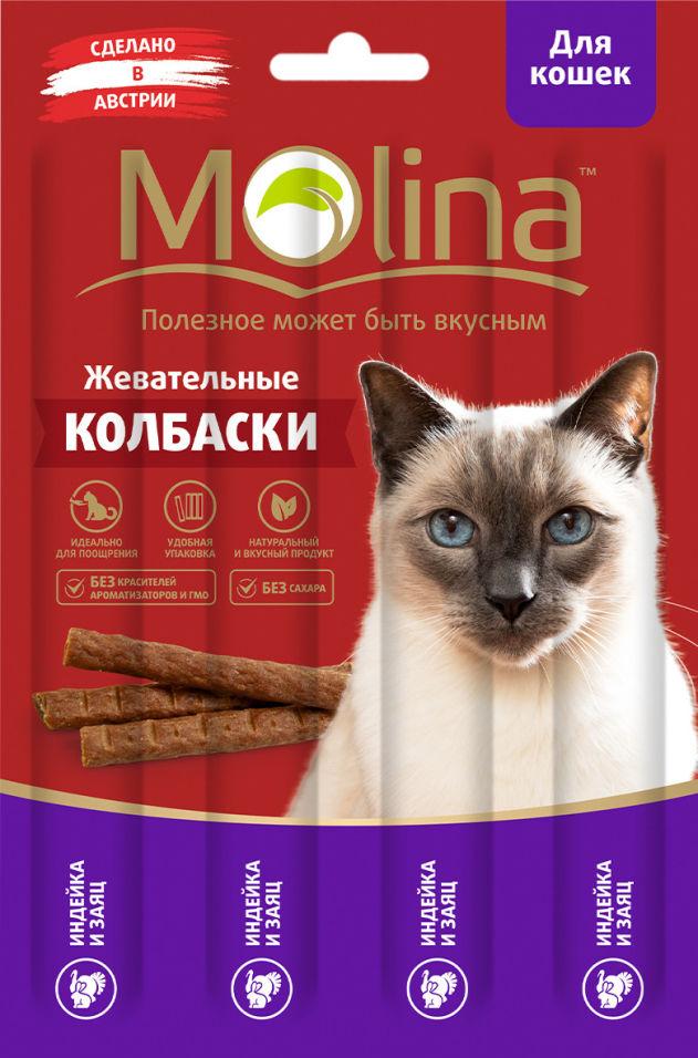 Отзывы о Лакомстве для кошек Molina Индейка-заяц 20г