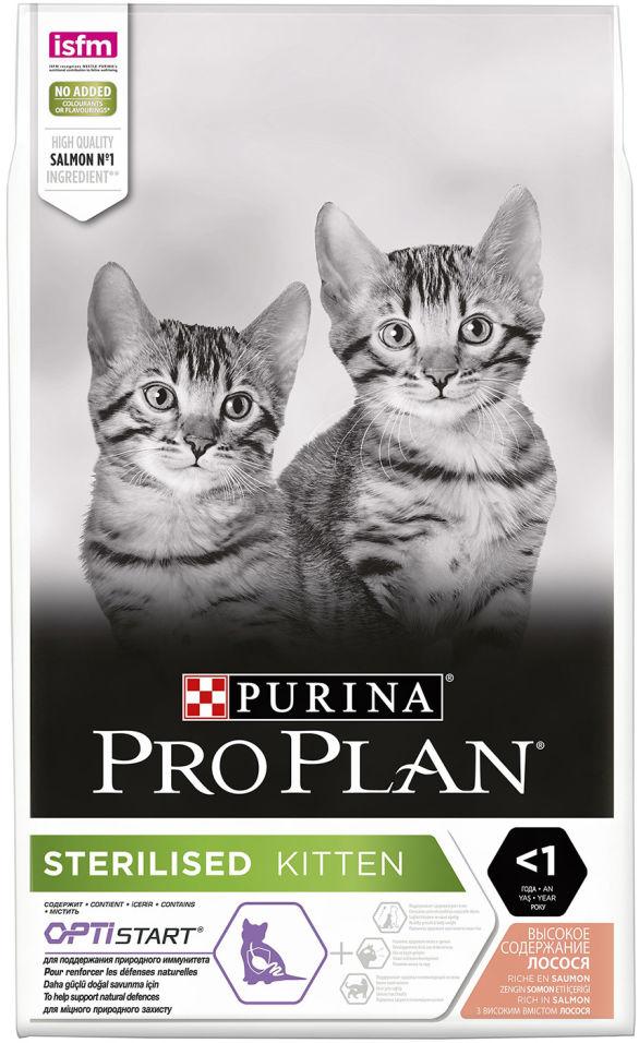 Сухой корм для стерилизованных котят Pro Plan Junior лосось 10кг