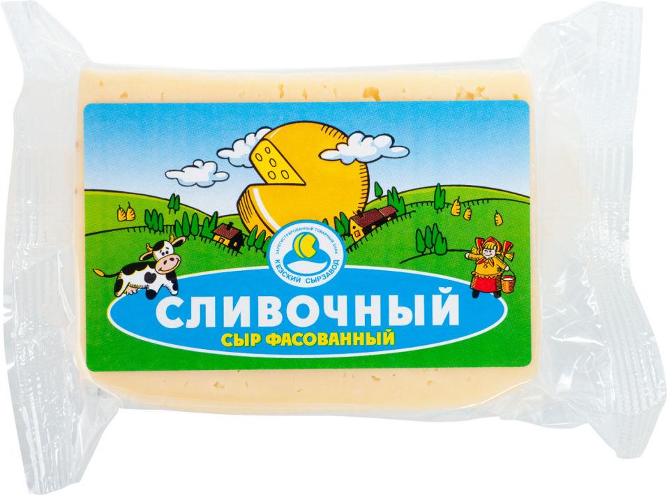 Отзывы о Сыр Кезский сырзавод Сливочный 50% 250г