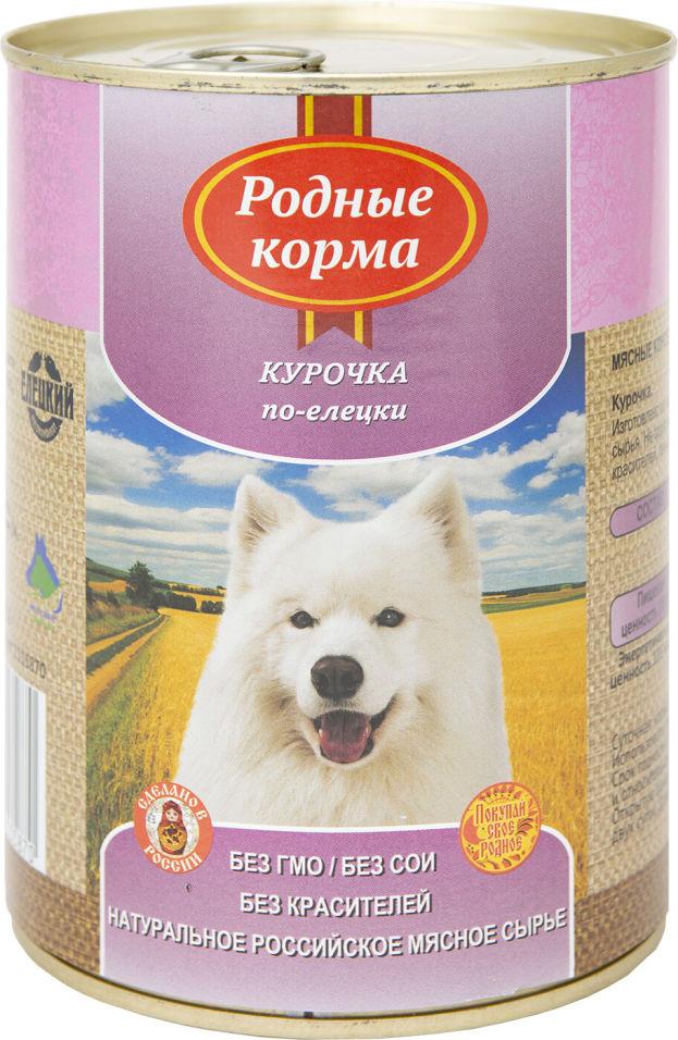 Корм для собак Родные корма Курочка по-елецки 970г