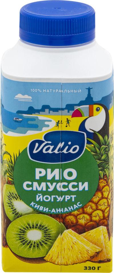 Отзывы о Йогурте питьевом Valio Рио смусси с киви и ананасом 1.9% 330г